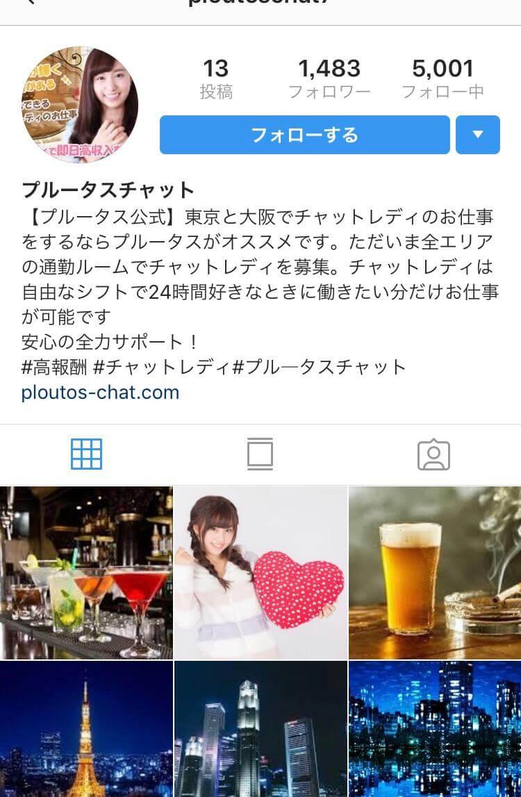 プルータスinstagram