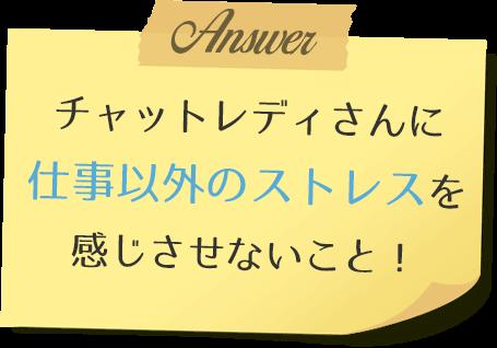 アリス熊本の経営理念