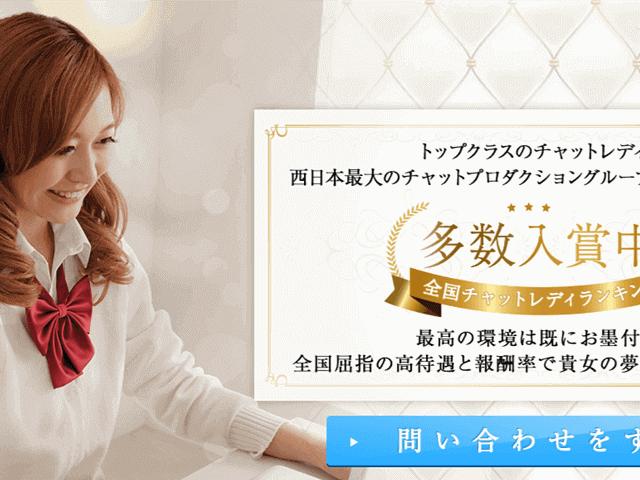1love promotion熊本