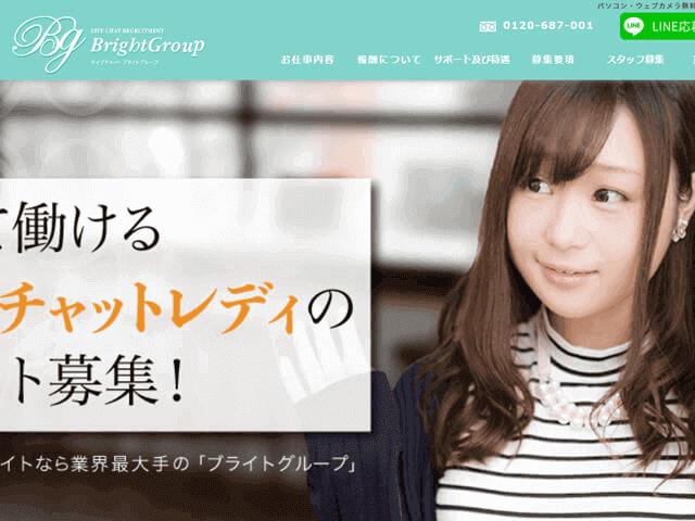 Bright Group(ブライトグループ)福岡
