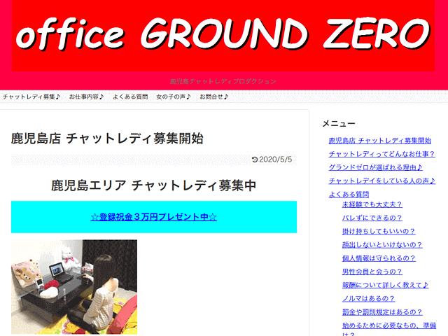 office GROUND ZERO