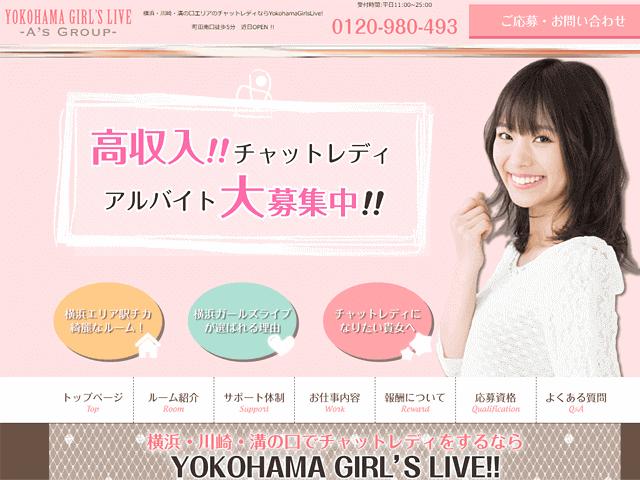 YOKOHAMA GIRL'S LIVE